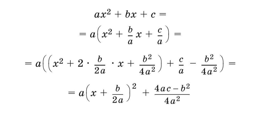 Выделение квадрата двучлена из квадратного трехчлена